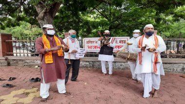 Pandharpur Ashadi Wari: पंढरपूर आषाढीवारीसाठी पायी दिंडीस परवानगी मिळावी यासाठी वारकरी मंडळाचे भजन आंदोलन