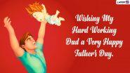 Father's Day 2021 Images: फादर्स डे निमित्त  Messages, Greetings आणि Wallpapers शेअर करुन तुमच्या वडीलांचा दिवस करा खास!