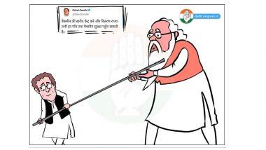 Nitin Raut on PM Narendra Modi: उर्जामंत्री नितीन राऊत यांचा पंतप्रधान नरेंद्र मोदी यांच्यावर व्यंगचित्राद्वारे निशाणा, म्हटले 'अहंकाऱ्यांनो जरा शिका'