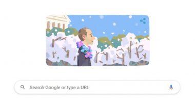 Frank Kameny Google Doodle: प्रसिद्ध खगोलशास्त्रज्ञ, LGBT कार्यकर्ते फ्रँक कॅमेनी यांच्या स्मरनार्थ गूगलने बनवले खास डूडल