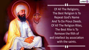 Guru Arjan Dev Ji Shaheedi Purab 2021 Messages: पाचवे शीख गुरु अर्जन देव जी यांच्या शहीद दिवशी हेImages आणि Wallpapers पाठवून द्या श्रद्धांजली