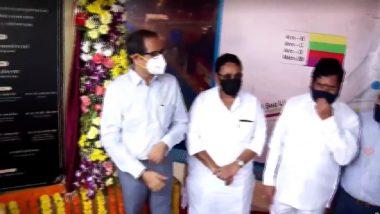 Kalanagar Junction Flyover: मुंबई, कलानगर येथील उड्डानपुलाचे मुख्यमंत्री उद्धव ठाकरे यांच्या हस्ते उद्घाटन