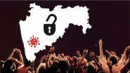 Maharashtra Lockdown Update: महाराष्ट्रातील 'या' जिल्ह्यांमध्ये निर्बंध होणार शिथिल, लोकल सेवेसाठीही 'हा' घेतला निर्णय