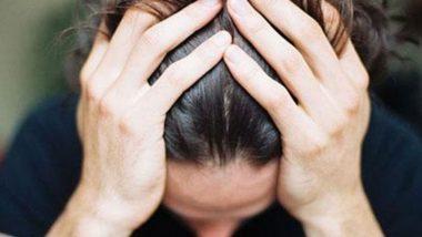 घरातील 'या' गोष्टींमुळे तुमचे मानसिक आरोग्य बिघडण्याची अधिक शक्यता