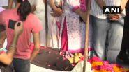 भारताचे महान धावपटू Milkha Singh यांच्या अंतिम संस्काराला चंदीगढ येथे सुरुवात