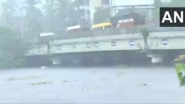 Mithi River Overflows: मुसळधार पावसामुळे मुंबईतील मिठी नदी ओसंडून वाहू लागली