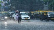 Maharashtra Rain Update: राज्यात 21 ते 23 सप्टेंबर दरम्यान पावसात वाढ होण्याची शक्यता