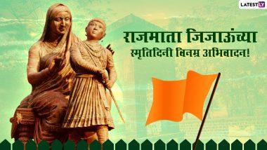 Rajmata Jijau Punyatithi 2021 Messages: राजमाता जिजाऊ पुण्यतिथी निमित्त मराठी HD Images, Greetings, Status शेअर करुन करा जिजाऊंना प्रणाम!