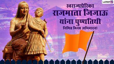 Rajmata Jijau Punyatithi 2021: राजमाता जिजाऊ यांना स्मृतिदिनी विनम्र अभिवादन
