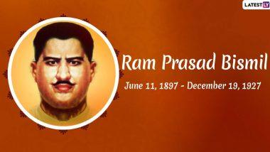 Pandit Ram Prasad Bismil Birth Anniversary:पंडित राम प्रसाद बिस्मिल यांची आज जयंती; जाणून घेऊयात त्यांचे क्रांतिकारी विचार