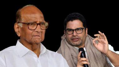 Lok Sabha Election 2024: शरद पवार, प्रशांत किशोर यांच्यात दिल्ली येथे भेट, राजकीय वर्तुळात चर्चांना उधान; विरोधकांचे मिशन 2024?