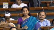 Maharashtra MPs Performance  in Lok Sabha: महाराष्ट्रातील खासदारांची लोकसभेत उल्लेखनिय कामगिरी; NCP खासदार सुप्रिया सुळे यांनी विचारले सर्वाधिक प्रश्न