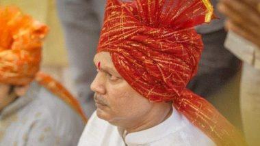 Shivrajyabhishek Din 2021: छत्रपती उदयनराजे भोसले यांच्या हस्ते जलमंदिर पॅलेस येथे शिवराज्याभिषेक