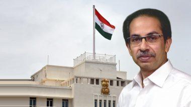 Independence Day 2021: 15 ऑगस्ट रोजी भारत साजरा करणार स्वातंत्र्यदिनाचा 74 वा वर्धापन दिन; राज्य सरकारकडून मार्गदर्शक सूचना जारी