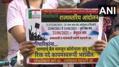 Maharashtra Govt Hospital Nurses on Strike: 24 जिल्ह्यातील सरकारी रूग्णालयाच्या 1300   नर्स 48 तासांसाठी संपावर