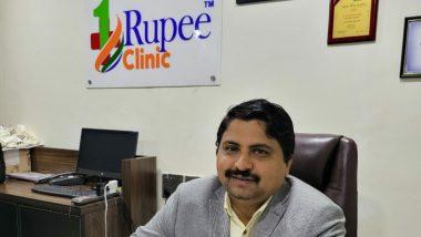 Dr Rahul Ghule यांचा राजकीय दबावातून आत्महत्येचा प्रयत्न; हॉस्पिटल मध्ये दाखल