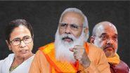 West Bengal Politics: भाजप गोत्यात; पश्चिम बंगालमध्ये 74 पैकी 24 आमदारांची राज्यपालांसोबतच्या बैठकीस दांडी, शुभेंदु अधिकारी यांची गोची