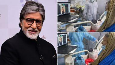 Amitabh Bachchan यांचा ड्युप्लिकेट कोविड-19 रुग्णांचे अशाप्रकारे करतोय मनोरंजन; पहा Video