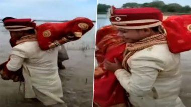 Bihar: नववधूला खांद्यावर उचलून वराने पार केली नदी, पाहा व्हायरल होत असलेला व्हिडिओ