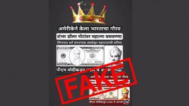 Fact Check: खरोखरच अमेरिकेने केला भारताचा गौरव? 100 डॉलरच्या नोटेवर Mahatma Basaveshwar यांचा फोटो? पाहा व्हायरल फोटोंमागील सत्य