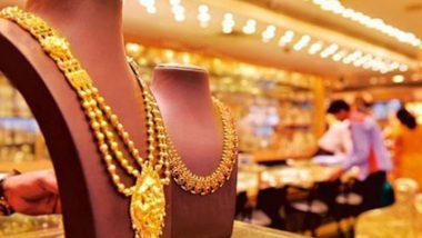 Gold Price On Gurupushyamrut Yog Today: आज गुरूपुष्यामृत योग,  दिवाळी पूर्वी सोनं खरेदीच्या शुभ मुहूर्ताच्या दिवशीचा पहा सोन्या, चांदीचा दर काय?