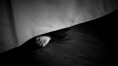 Nagpur: कुटुंबातील पाच जणांची हत्या, कुटुंबप्रमुखाची आत्महत्या; नागपूर येथील धक्कादायक प्रकार