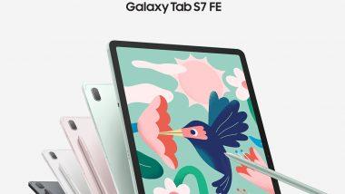Samsung Galaxy Tab S7 FE आणि Galaxy Tab A7 Lite भारतात लॉन्च; जाणून घ्या किंमत आणि स्पेसिफिकेशन्स