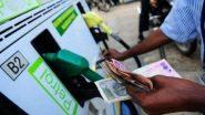 Petrol, Diesel Price In India Today: भारतामध्ये आज इंधनदरांमध्ये पुन्हा वाढ; पहा तुमच्या शहरातील पेट्रोल, डिझेलचा भाव