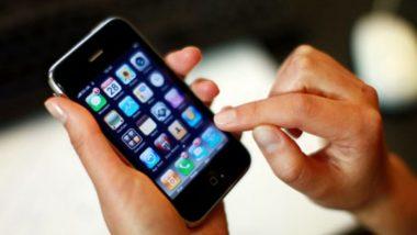Maharashtra: गरज असेल तरच अधिकृत कामासाठी मोबाईलचा वापर करा, सरकारचे कर्मचाऱ्यांना आदेश