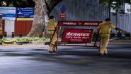 Mumbai Unlock Update: मुंबईत लॉकडाऊनचे निर्बंध कायम, अनलॉक 'Level 1' मध्ये येऊनही शिथिलता नाही