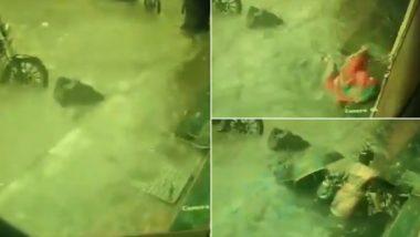 Mumbai Rains: भांडुप मधील उघड्या मॅनहोलमध्ये पडल्या 2 महिला; Viral Video नंतर BMC ने तात्काळ उचलले पाऊल