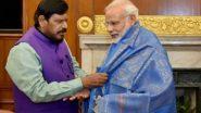 Loksabha Election 2024: नरेंद्र मोदी 2024 मध्ये तिसऱ्यांदा पंतप्रधान होतील, केंद्रीय मंत्री रामदास आठवले यांचे भाकीत