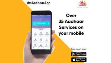 Aadhaar Services on mAadhaar App: आधार कार्ड संबंधित 35 सुविधा मिळणार 'या' मोबाईल अॅपवर, पहा कसे कराल डाउनलोड