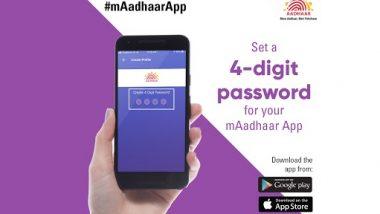 Aadhaar Online Services: आता  mAadhaar App होणार अधिक सुरक्षित; 4 अंकी पासकोड सेट करण्याची मिळणार मुभा; इथे पहा अधिक माहिती