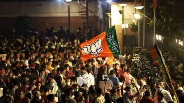 OBC Political Reservation: महाराष्ट्र सरकारविरोधात खासदार रक्षा खडसे यांच्या नेतृत्वाखाली जळगावात आंदोलन