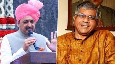 Maratha Reservation: मोठी बातमी! संभाजीराजे यांच्या मराठा मूक आंदोलनात प्रकाश आंबेडकर होणार सहभागी