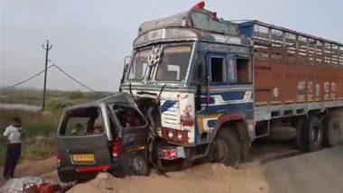 Gujarat Accient: गुजरातमध्ये भीषण अपघात! भरघाव ट्रकची कारला जोरदार धडक, 10 जण जागीच ठार