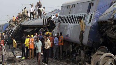 Jnaneswari Express Derailment: जनेश्वरी एक्सप्रेस दुर्घटनेत 11 वर्षापूर्वी मृत घोषीत केलेला व्यक्ती जिवंतच; कुटुंबाने लाटला आर्थिक मोबदला