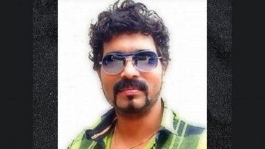 Suryoday Perampalli's Son Dies: कन्नड चित्रपटाचे दिग्दर्शक सुर्योदय पेरामपल्ली यांच्या मुलाचा रस्ता अपघातात मृत्यू