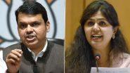 Devendra Fadnavis यांनी Pankaja Munde यांना दिल्या वाढदिवसाच्या शुभेच्छा; पहा काय म्हणाले (View Tweet)