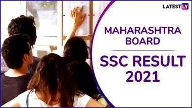 Maharashtra SSC Result 2021: 10वीचा निकाल जाहीर; mahahsscboard.in वर तुमचे मार्क्स कसे पहाल ऑनलाईन?