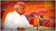 Ganpatrao Deshmukh  Passes Away: शेतकरी कामगार पक्षाचे ज्येष्ठ नेते गणपतराव देशमुख यांचे निधन; वयाच्या 94 व्या वर्षी घेतला अखेरचा श्वास