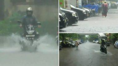 Mumbai Rains: सायन, वडाळा भागात साचलं पाणी; हवामान खात्याकडून पुढील 24 तास उपनगरांमध्ये मुसळधार पावसाचा इशारा