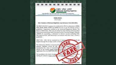 NEET-UG 2021 Exam Date बाबत NTA च्या नावे खोटं नोटिफिकेशन सोशल मीडीयात जारी; PIB Fact Check ने केला खुलासा