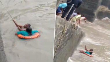 मुंबई मध्ये Gateway of India च्या सेफ्टी वॉल  वर बसलेली महिला तोल जाऊन समुद्रात कोसळली; फोटोग्राफरने वाचवले प्राण ( Watch Video)