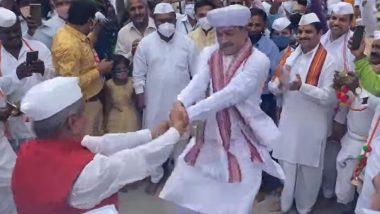 Ashadhi Ekadashi 2021: श्री तुकाराम महाराज पालखी प्रस्थान सोहळ्यावेळी संभाजीराजे छत्रपती यांनी घेतला वारकऱ्यांसोबत फुगडी खेळण्याचा आनंद (Watch Video)