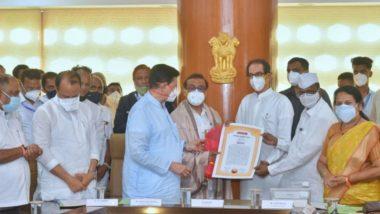 Best Parliamentarian Awards: राहुल कुल यांना 2017-18 साठीचा उत्कृष्ट संसदपटू पुरस्कार; उत्कृष्ट भाषण पुरस्कार धैर्यशील पाटील यांना प्रदान
