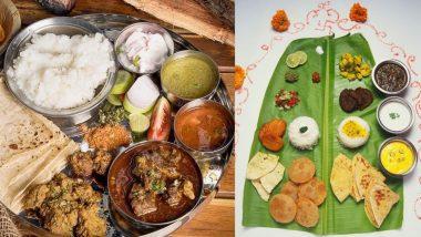 Maharashtrache Masterchef: राज्यातील खाद्य संस्कृतीला चालना देण्यासाठी 'महाराष्ट्राचे मास्टरशेफ' ऑनलाईन स्पर्धेचे आयोजन; जाणून घ्या नियम, अटी व कुठे सबमिट कराल व्हिडिओ रेसीपी