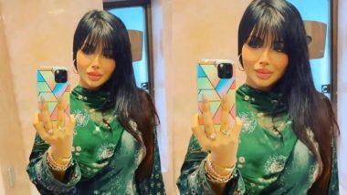 Ayesha Takia Trolled: अभिनेत्री आयशा टाकियाने केली लिप सर्जरी? ओळखणे झाले कठीण, सोशल मिडियावर होत आहे ट्रोल (Watch Video)