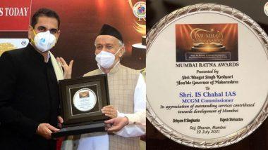Mumbai: बीएमसी आयुक्त Iqbal Singh Chahal यांना 'मुंबई रत्न पुरस्कार'; राज्यपाल श्री भगतसिंग कोश्यारी यांच्या हस्ते प्रदान